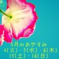 IMG_1281
